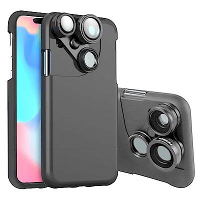 iStyle iPhoneX  四合一特效鏡頭手機殼
