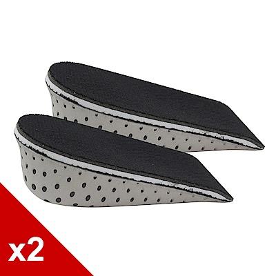 糊塗鞋匠 優質鞋材 B10 記憶海棉增高墊4公分 (2雙/組)