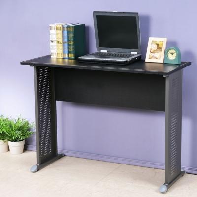 Homelike 皮特工作桌~仿馬鞍皮~100x40x74cm