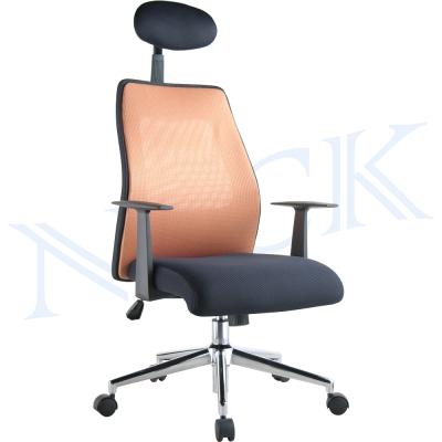 NICK 高枕透氣網背電鍍腳主管椅(四色)