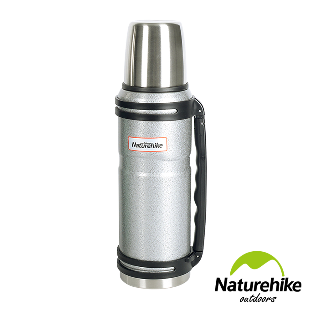 Naturehike經典復古款304不鏽鋼真空保溫壺保溫瓶悶燒罐1.2L灰色
