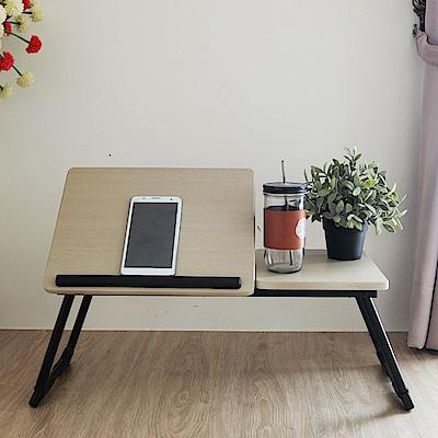 Amos-多功能摺疊櫸木筆電桌/床上桌(45x30x27)