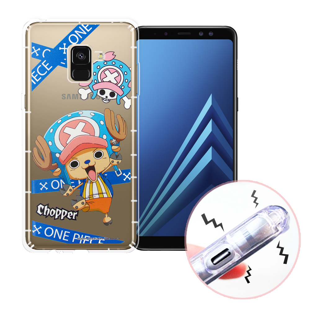 航海王 Samsung Galaxy A8(2018) 透明軟式空壓殼(封鎖喬巴)
