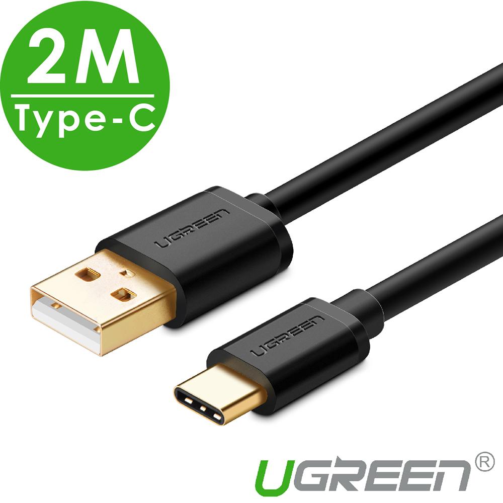 綠聯 USB Type-C手機傳輸線- 2M