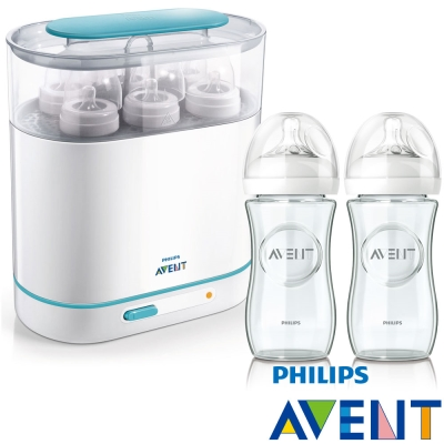 PHILIPS AVENT 三合一蒸氣消毒鍋+親乳感玻璃奶瓶240ml雙入超值組