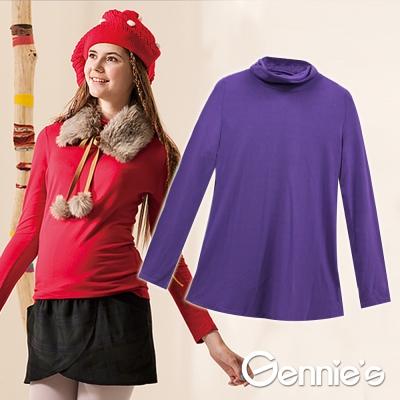 Gennie's奇妮-百搭立領彈性素色孕婦上衣-紫/深紫(G3Z04)