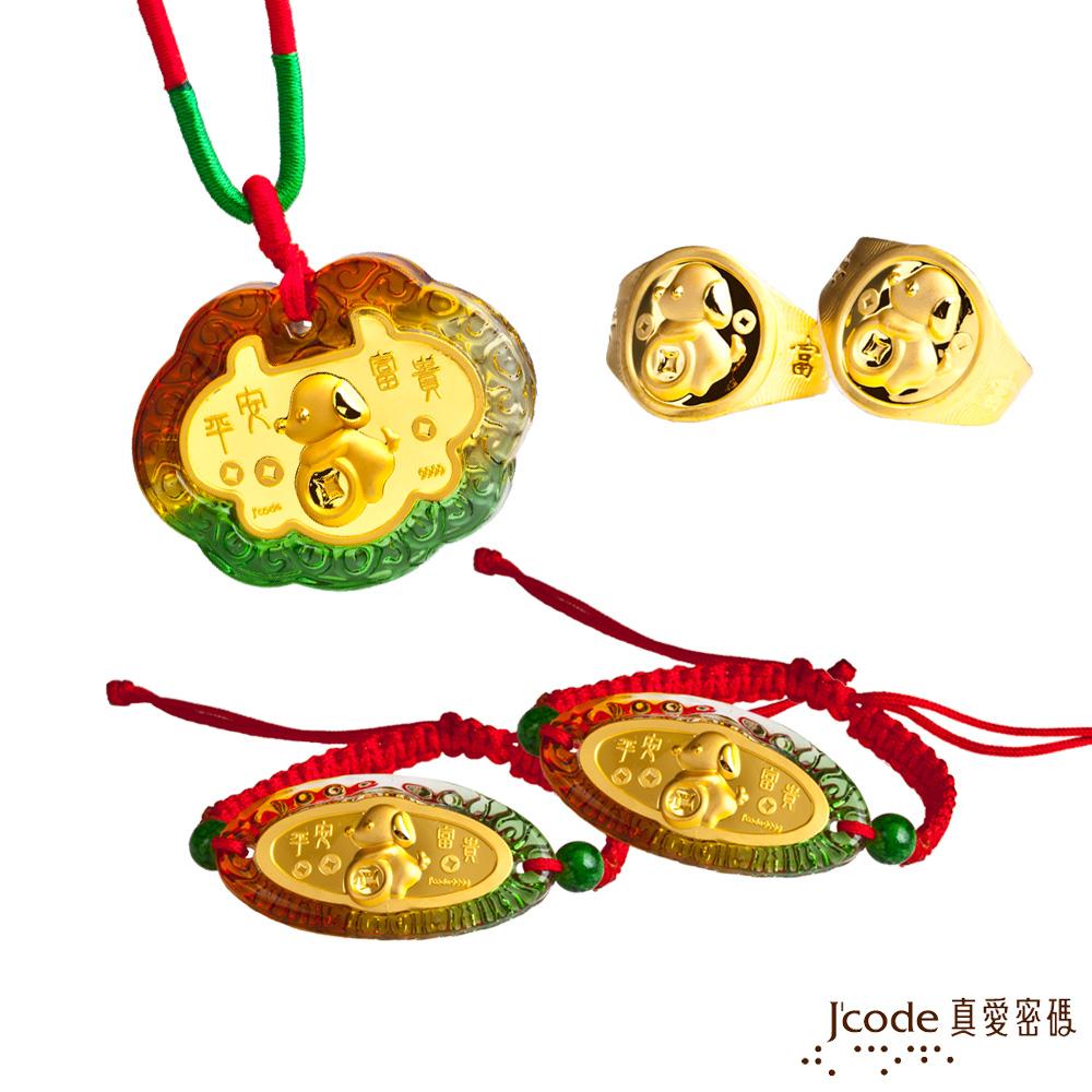J'code真愛密碼 招財小狗黃金彌月禮盒-1.0錢
