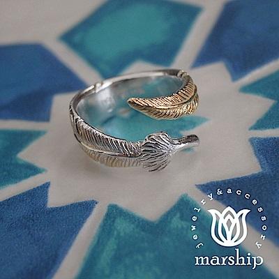 Marship 日本銀飾品牌 鸚鵡羽毛尾戒 925純銀 K金x亮銀款