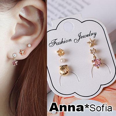 AnnaSofia 迷你海洋系 耳針耳環5件套組(粉系)