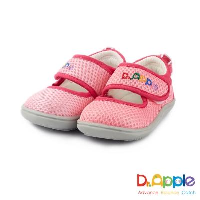 Dr. Apple 機能童鞋 繽紛馬卡龍經典極簡小童鞋款 粉紅
