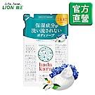 日本獅王LION 肌潤保濕沐浴乳補充包 清新皂氛 360ml