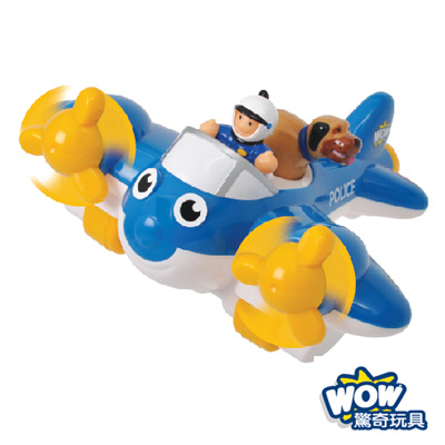 【WOW Toys 驚奇玩具】警察飛機-彼特
