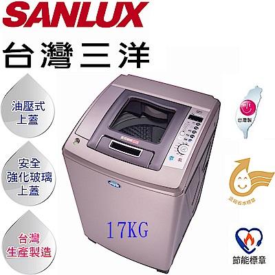 台灣三洋 SANLUX 17公斤直流變頻超音波洗衣機 SW-17DV