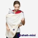 【ohoh-mini 孕婦裝】有機棉防蚊披巾