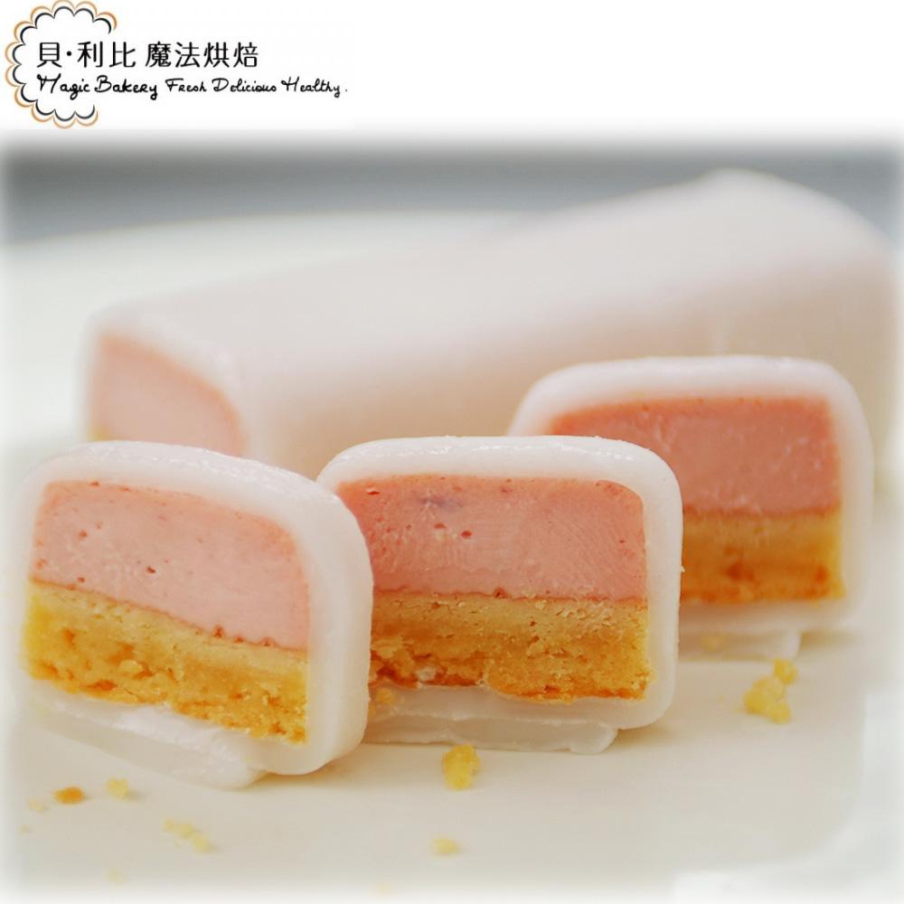 貝利比魔法烘焙 蔓越莓寶石乳酪條 (6條/盒)