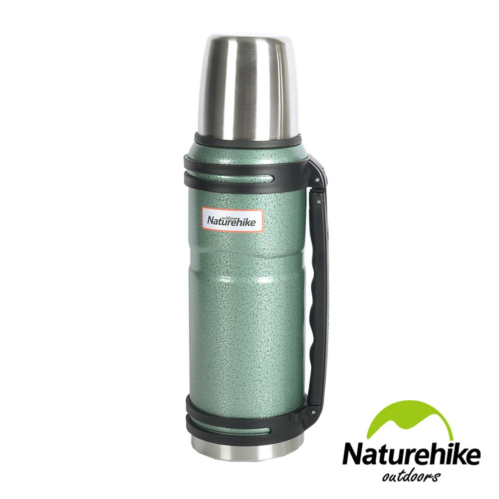 Naturehike 經典復古款304不鏽鋼真空保溫壺保溫瓶悶燒罐1.2L綠色