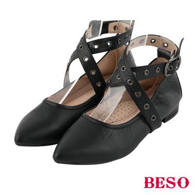 BESO優雅女伶 4ways穿法綁帶鏈條珍珠全真皮平底鞋~黑