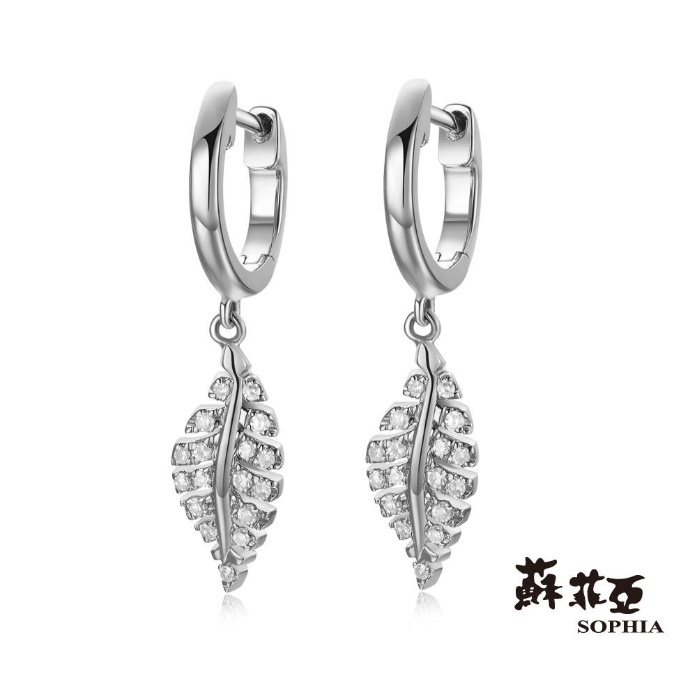 蘇菲亞SOPHIA 鑽石耳環 - 印地安葉子鑽石耳環(共兩色) product image 1