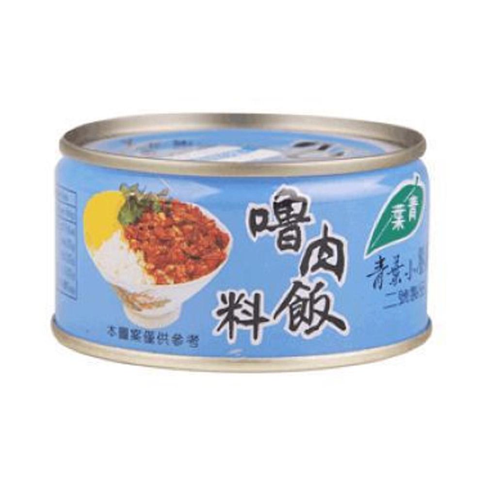 青葉 嚕肉飯料(110gx6入)
