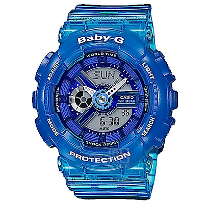 BABY-G果凍色澤混色漸層設計沁夏風格休閒錶( BA-110JM-2A)-藍/43.3m
