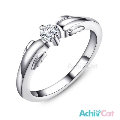 AchiCat 珠寶白鋼戒指尾戒 閃耀飛翔