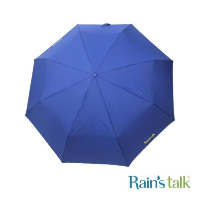 Rains talk 經典抗UV三折超大自動開收傘 4色可選