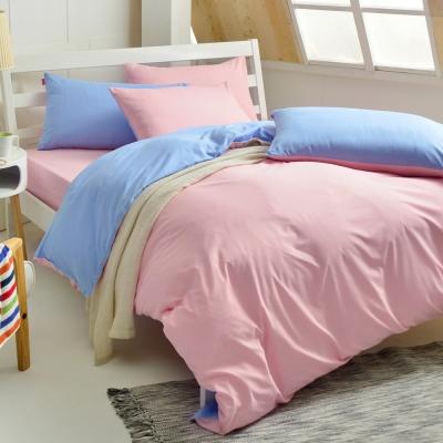 英國Abelia 漾彩混搭 雙人四件式天使絨被套床包組-粉*藍