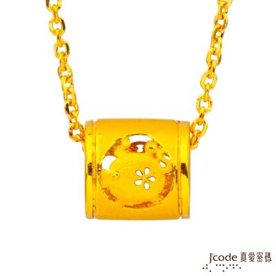 J'code真愛密碼 豬(亥)招貴人黃金項鍊