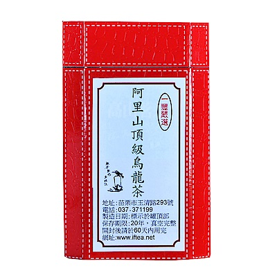 利展豐製茶 阿里山頂級高山烏龍茶150G*2罐