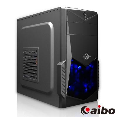 aibo 魔法使者 USB3.0 一大 電腦機殼