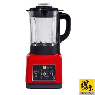 鍋寶-全營養自動調理機-JVE-1750