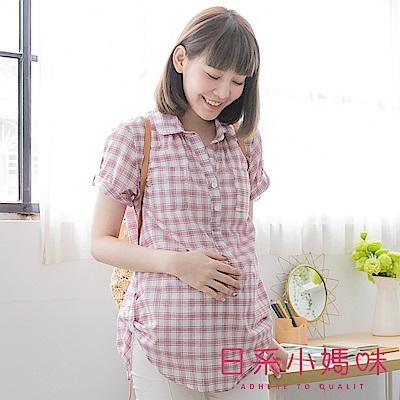 日系小媽咪孕婦裝-哺乳衣~經典格紋襯衫上衣 M-L (共二色)