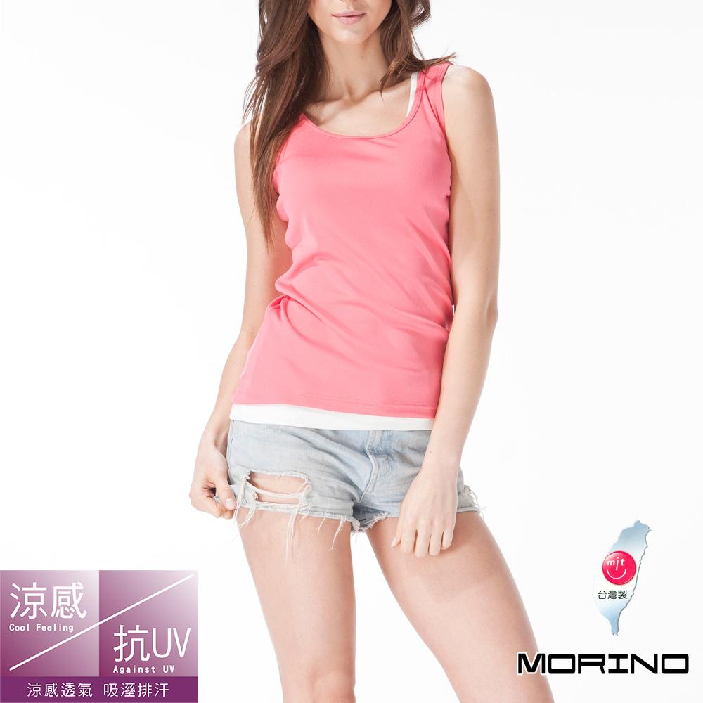 女內搭 吸排涼感抗UV女背心  粉紅 MORINO摩力諾