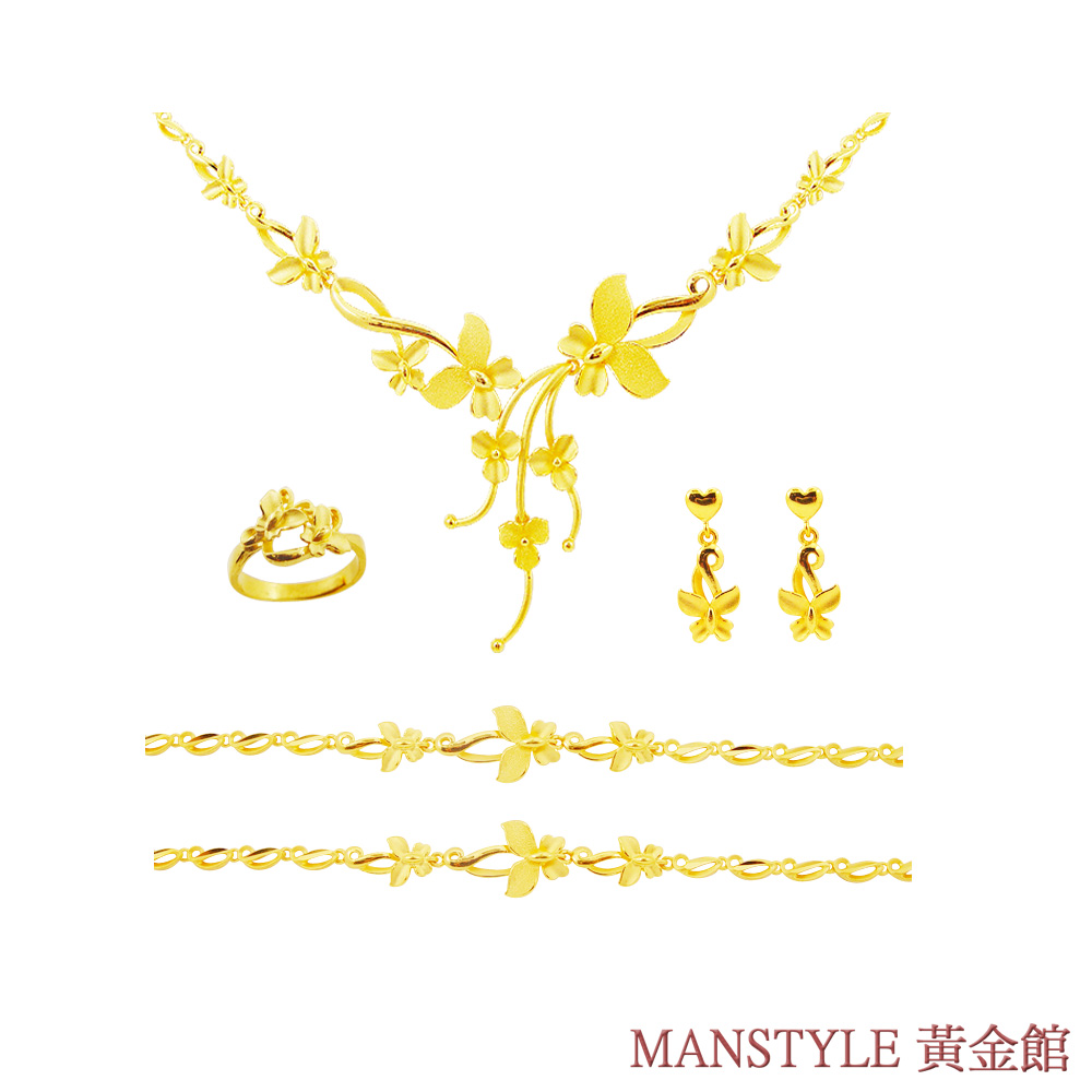 MANSTYLE「飛上枝頭」黃金套組
