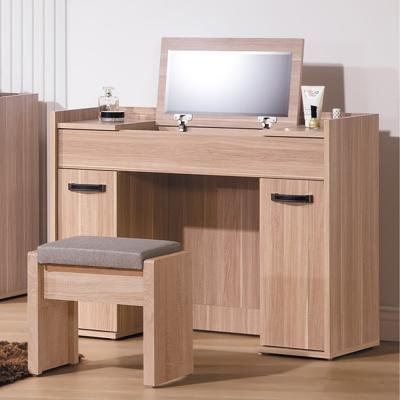 Bernice-嘉尼3.3尺掀蓋式化妝桌/鏡台(贈化妝椅)-100x40x80cm