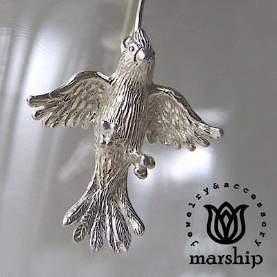 Marship 日本銀飾品牌 鸚鵡耳環 展翅飛翔款 925純銀 亮銀款 針式耳環