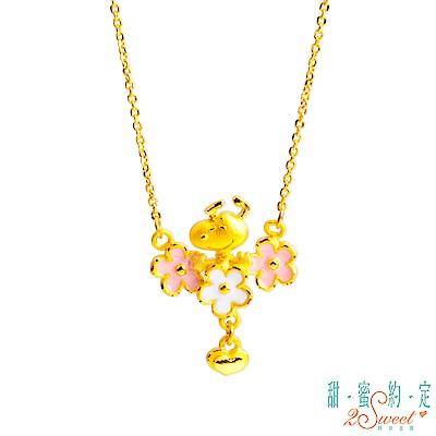 甜蜜約定2SWEET 心花朵朵Snoopy黃金鎖骨項鍊