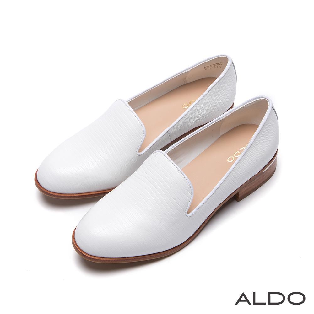 ALDO 原色蛇紋真皮鞋面復古木紋樂福鞋~氣質白色