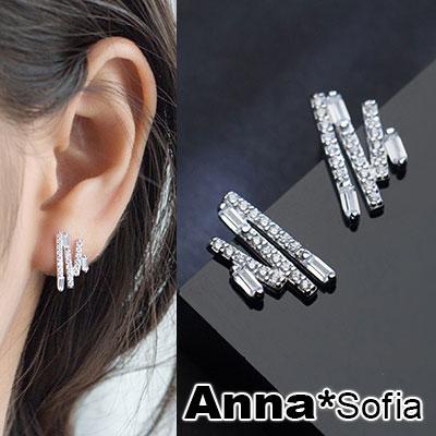 【3件5折】AnnaSofia 方璃折線潾晶 925銀針耳針耳環(銀系)
