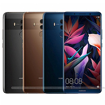 Huawei 華為 Mate 10 Pro 6吋 徠卡鏡頭雙4G智慧手機