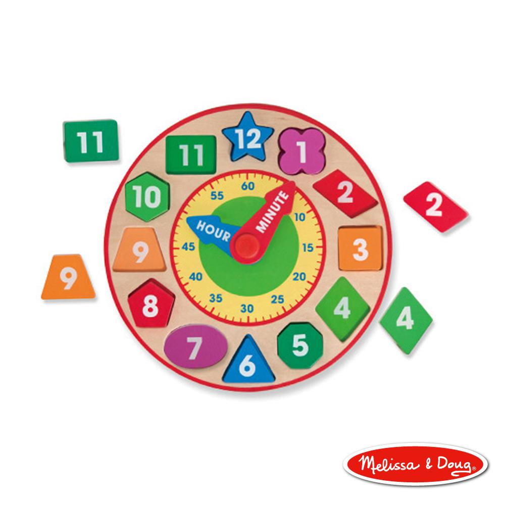 美國瑪莉莎 Melissa & Doug - 形狀積木時鐘