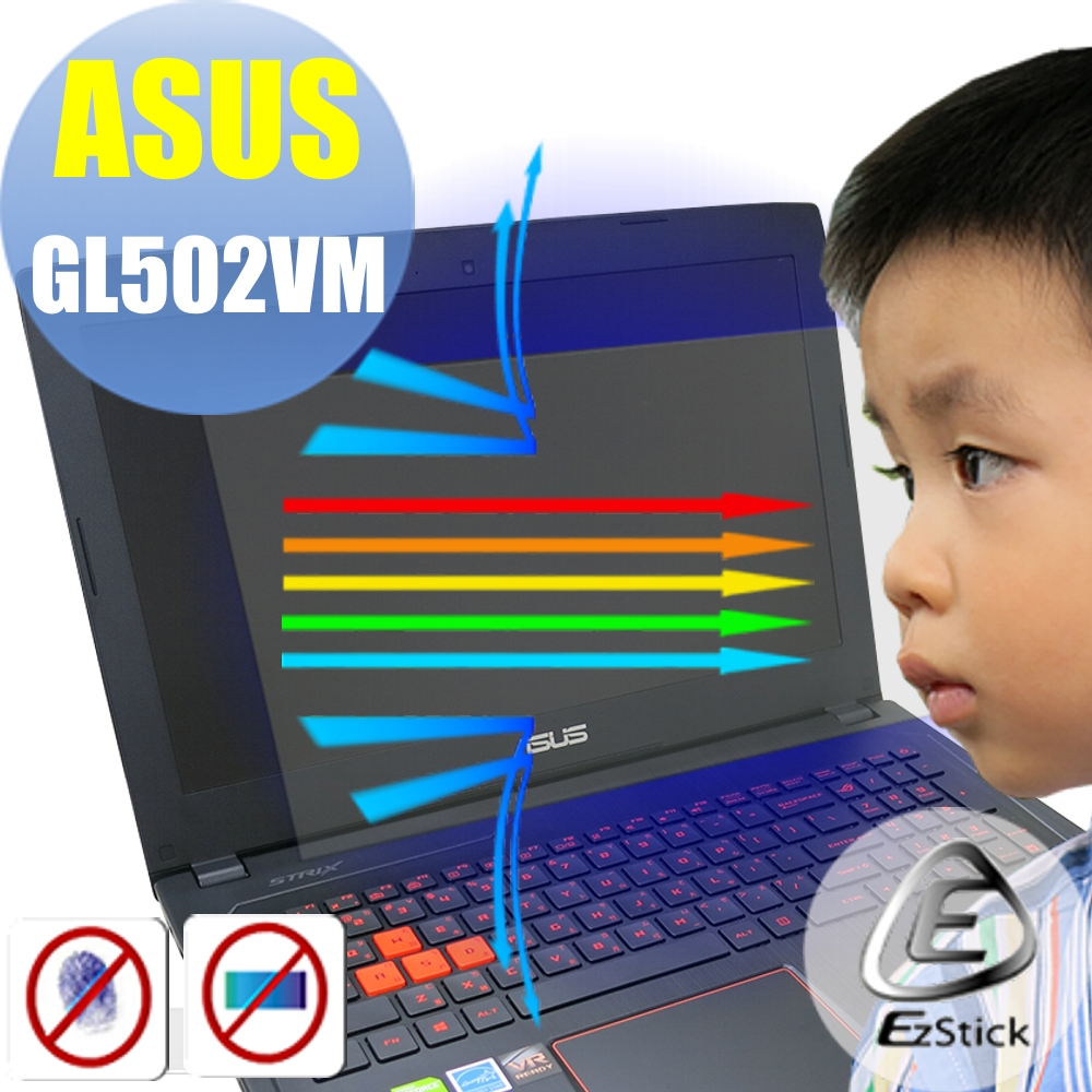 EZstick ASUS GL502 VM 專用 防藍光螢幕貼