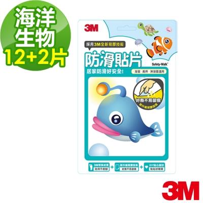 3M 浴室專用防滑貼片(海洋生物/12+2片裝)