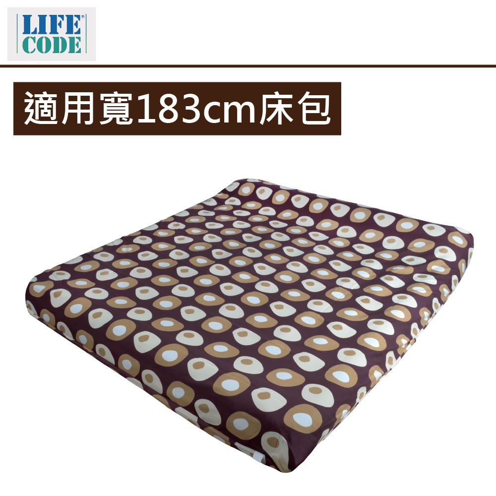 LIFECODE  INTEX寬183cm充氣床專用雙層包覆式床包