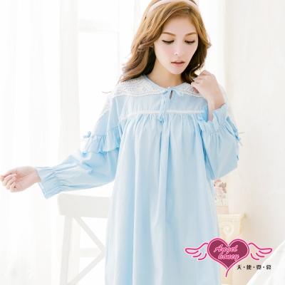 居家睡衣 舒棉布蕾絲拼接連身裙(藍F) 天使霓裳