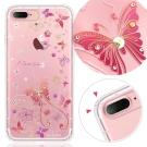 KnowStar APPLE iPhone7 Plus 奧地利彩鑽防摔手機殼-燕尾蝶