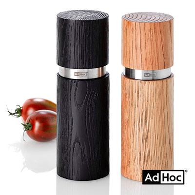 德國AdHoc 實木胡椒與鹽粒研磨罐組