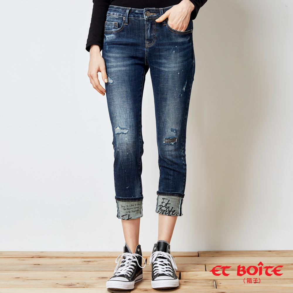ETBOITE 箱子 BLUE WAY 全方位美型計畫-360°雙向彈力高腰窄直筒褲