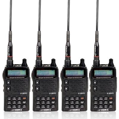 HORA F-30VU VHF UHF 雙頻無線電對講機 (4入組)