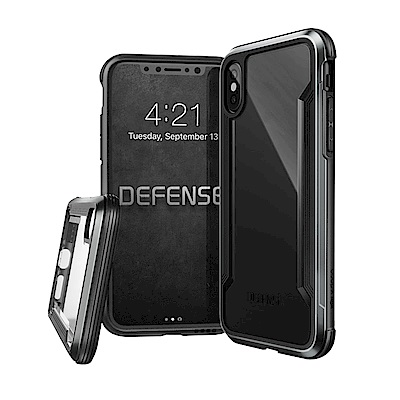DEFENSE 刀鋒極盾II iPhone X 耐撞擊防摔手機殼 (爵帝黑)